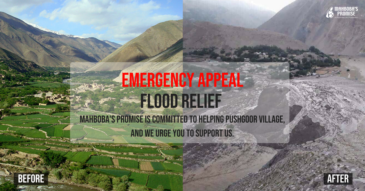 Emergency Flood Relief Appeal (1)