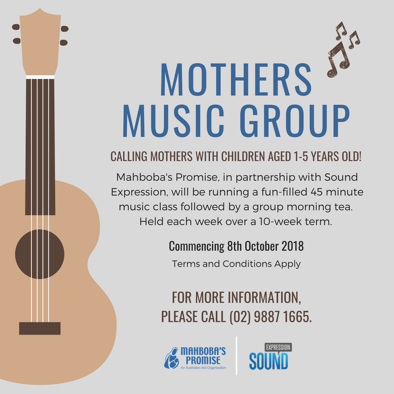 Mother's Music Group (1)