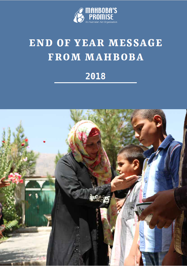 end of year message cover